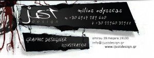 just design- milios info