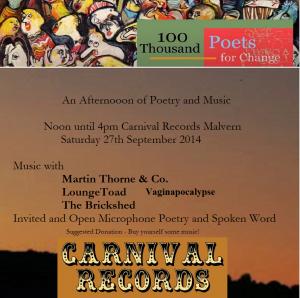 Carnival Records