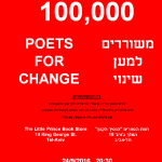TelAviv100000 poets for change