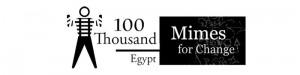 mimes Egypt